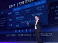 "全新云海OS 5.0发布,演绎浪潮""FAST"""