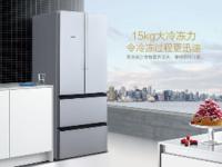 低价五一 西门子484L多门冰箱国美6399