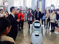 优必选亮相GMIC  开启机器人体验新时代