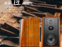 音响界的瞩目之星 惠威M3A三频H1F1音箱
