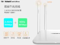 双频智能无线路由 斐讯K2京东'0'元购