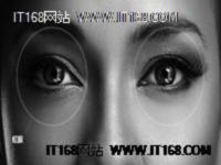"""虹膜识别引领智能手机进入看""""眼""""时代"""