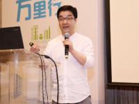 """阿尔法特亮相""""中国好DC万里行""""深圳站"""
