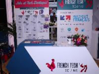 拥抱中国市场 法国科创显技术创新力量