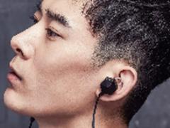 FIIL Caratl lite运动耳机299元新发售