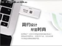 提供超大存储空间 东芝 隼闪 USB3.0促