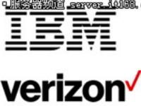 IBM收购Verizon企业云和主机托管服务