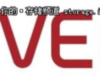 Veritas面向OpenStack推SDS解决方案