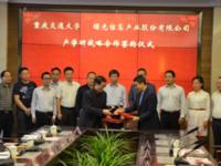 曙光携手重庆交通大学共建大数据实验室
