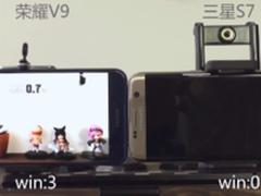 荣耀V9闪拍体验:或许是拍照最快的手机