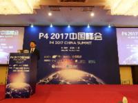 新华三积极推动开源技术 开拓网络演进