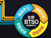 速度与激情:北塔BTSO2.5.5SP2震撼发布