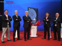 重磅发布:东芝全线发力企业级存储市场