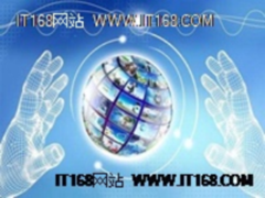 运营商布局物联网 万亿级市场有望启动