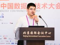 永洪科技符鹏飞:数据化运营理论与实践