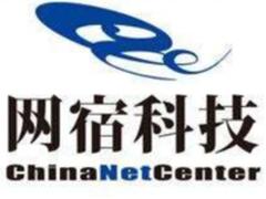 网宿科技密谋针对云服务商三大杀招