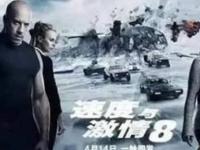 华为政务GIS云解决方案 让速8飚出银幕