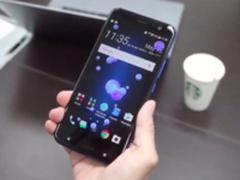 HTC新旗舰提前泄密 骁龙835配压感边框