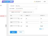 金山云安全发布WannaCry攻击应对方案