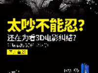 ivvi K5四川首发:或和运营商推无限套餐