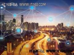 低耗安全物联网商用网络正式开放运营