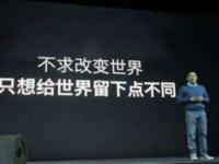 纯净系统+骁龙653 360手机总裁专访泄密