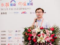 李东军:商业语义原生广告核心技术