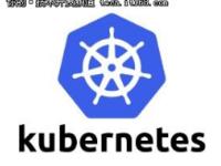 四个超酷的Kubernetes集群管理工具