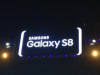 5688元起独享管家服务 三星S8国内发布