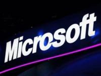 微软云进军非洲 下一站该是火星了吧