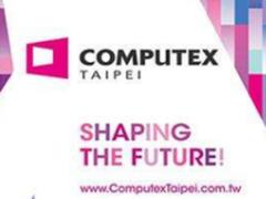COMPUTEX构筑梦想蓝图新创再掀科技革命
