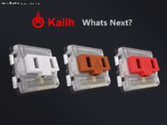 凯华Kailh参加台北电脑展 新轴即将发布