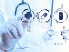 浪潮携手心医国际打造医疗资源均衡发展