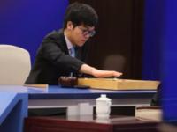 柯洁首战败北,AlphaGo或已无人能敌