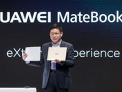 华为MateBook三箭齐发 打造商务新风范