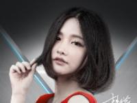 电竞情怀-Miss主播2017雷柏游戏海报