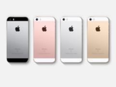 5.5寸成用户最爱 iPhone SE二代或被砍