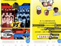 儿童节QQ浏览器推出童年回忆杀