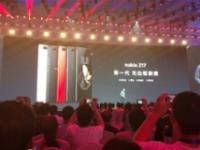智慧AI/无边框/双摄 努比亚Z17正式发布