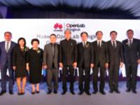 华为OpenLab开幕:助力Thailand 4.0