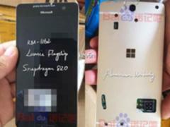 被砍掉的微软Surface Phone:旗舰配置
