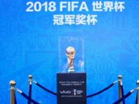 打造国际品牌 vivo赞助两届FIFA世界杯