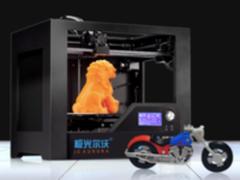 快来围观 高精度3D打印到底能做些什么!