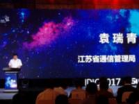 曙光助力江苏建设产业科技创新中心