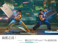 旗舰之战 努比亚Z17/iPhone7P拍照对决