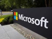 微软高管层大地震 重整云、AI等部门