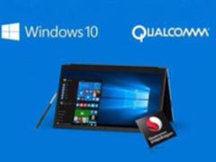骁龙835助攻Win10 引领全新PC连接体验