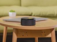 低至299元引领AI 叮咚TOP智能音响发布
