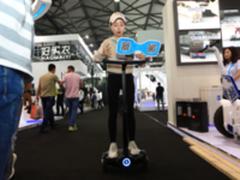 骑客平衡车亮相亚洲CES展,发力国内市场