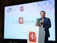 """""""中国创造""""论坛携实力品牌亮相CES"""
